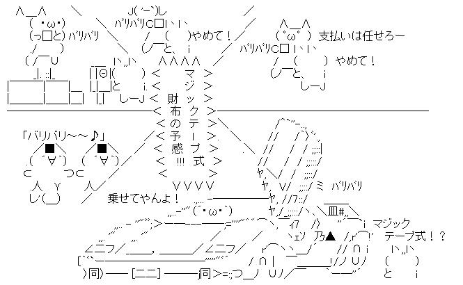AAの画像化 (3)