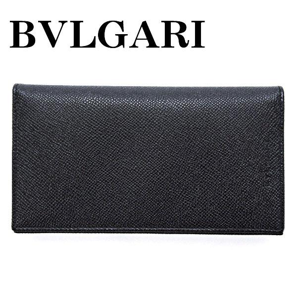 bvlgari-037