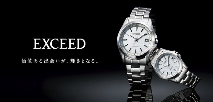exceed-720