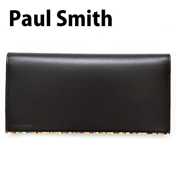 paul-155