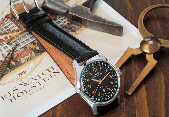 18258_History_1938_Pointer_Calendar_560x390px